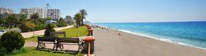 MAHMUTLAR BEACH 3 300x82 Kjøpe ny leilighet ? | Finn din nye bolig her | Alanya Tyrkia